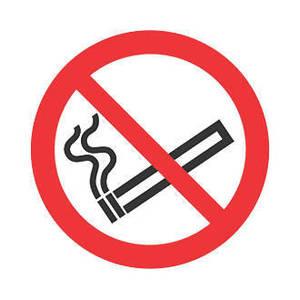 stop smoking to save money